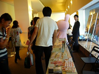 sugita2007-2
