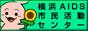 リンク用バナー緑
