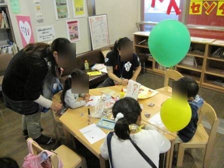 ShonanTotsukaYMCAfes