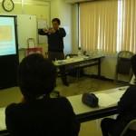 エイズ・性を学ぶ公開講座Part1