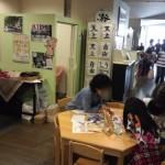 湘南とつかYMCA祭&東口商店会いーとつか祭